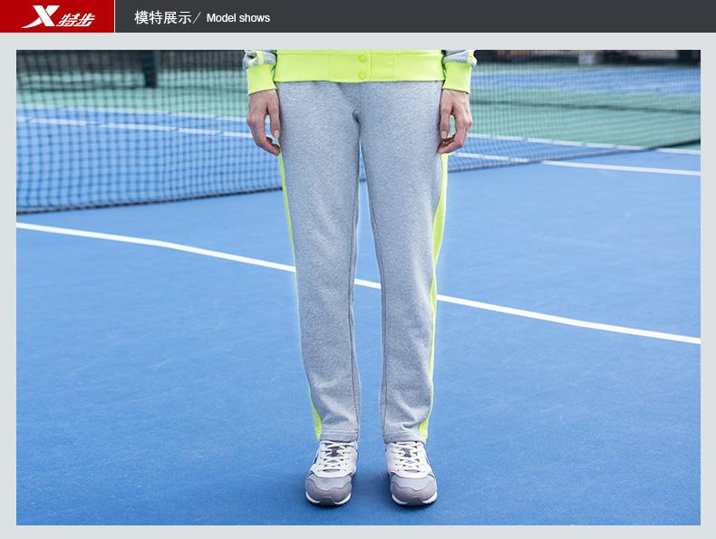 【特步官方正品】女子运动长裤 修身舒适时尚百搭运动长裤885328359283-