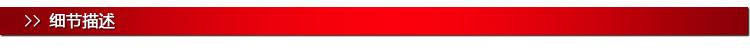 【特步官方商城】男子卫裤 修身时尚百搭舒适运动长裤卫裤885329649272-