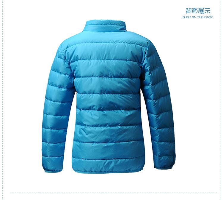 【特步官方商城】童装羽绒服2015冬季新款防寒保暖885424199243-