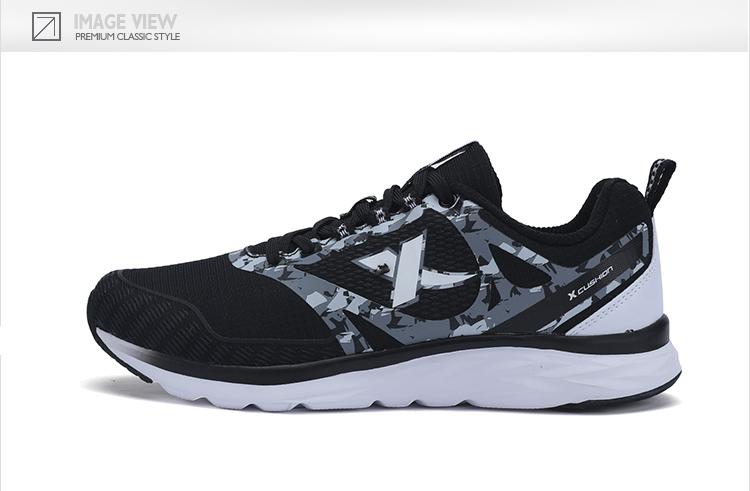 特步 专柜款 女子春季跑步鞋 982118116729-