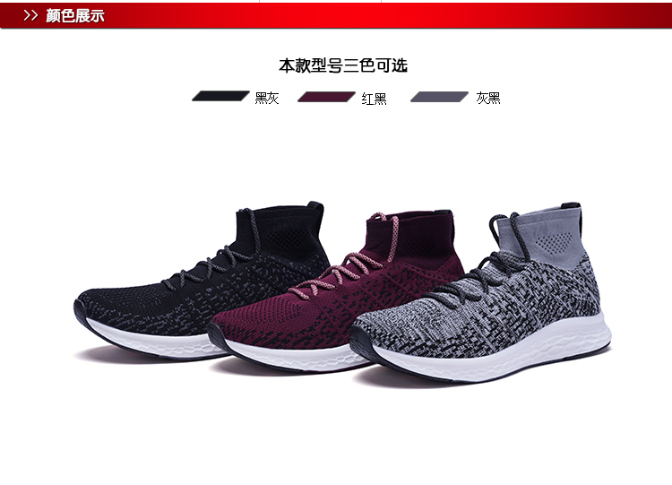 特步 专柜款 女子春季跑鞋 动力巢科技跑步鞋982118116767-