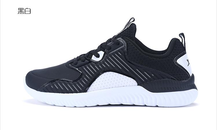 特步 专柜款 女子春季跑鞋 舒适女跑步鞋982118116802-