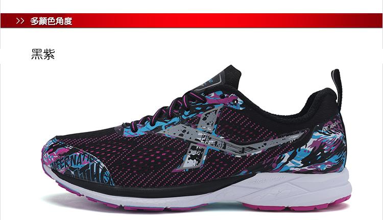 特步 女子春季马拉松跑鞋 竞速160跑步鞋982118116865-