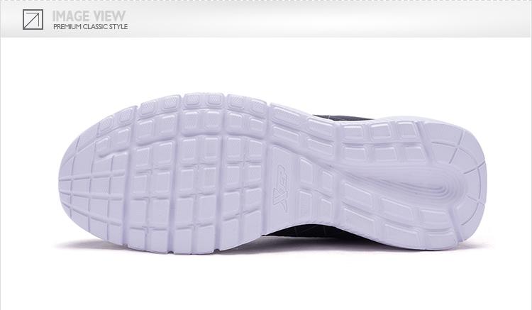 特步 专柜款 女子跑鞋 时尚舒适运动鞋982118116870-