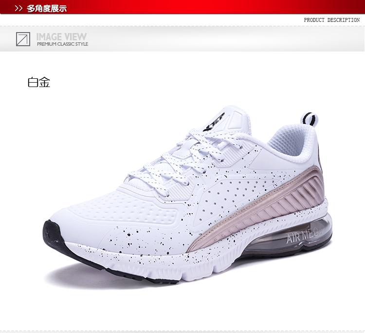 特步 专柜款 女子春季跑鞋 气能环科技气垫跑步鞋982118116881-