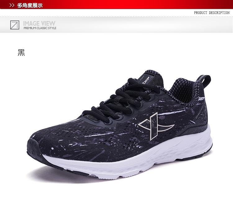 特步 专柜款 女子春季跑鞋 网面透气跑步鞋982118116887-