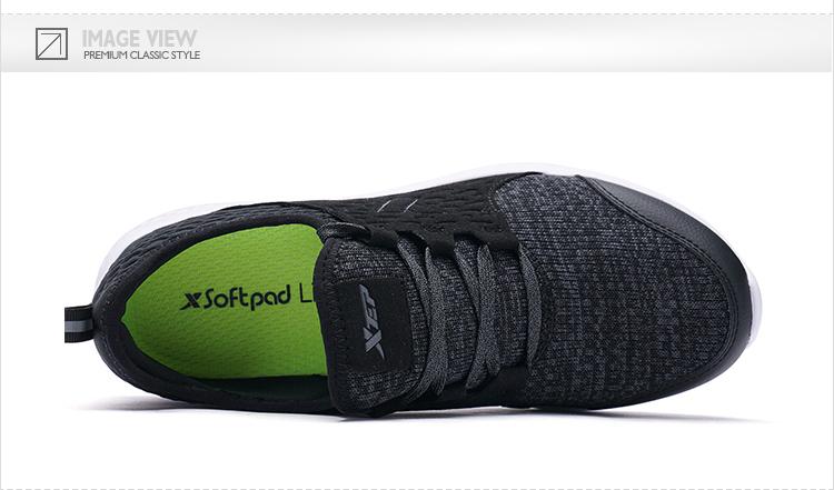 特步 女子跑步鞋春季款 减震耐磨休闲运动鞋982118119030-