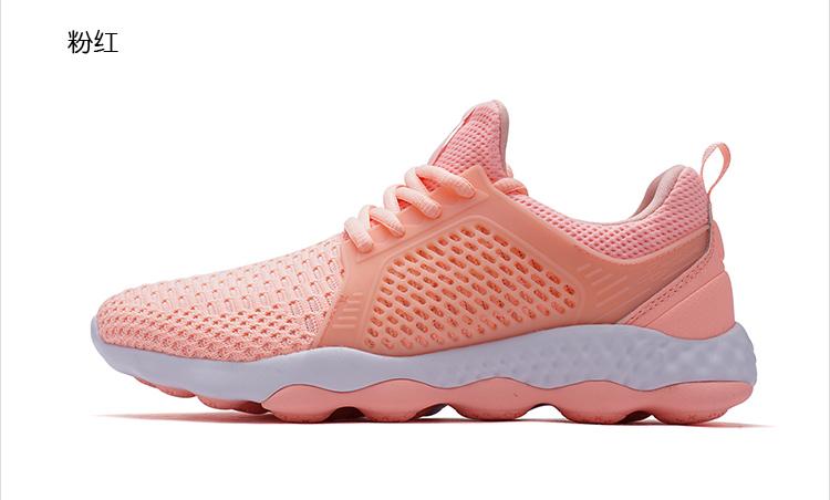 特步 女子春季跑鞋 网面透气运动女鞋982118119095-