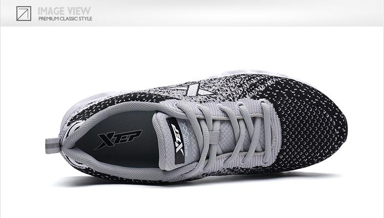 特步 女子春季跑鞋 飞织鞋面缓震跑步鞋982118119335-