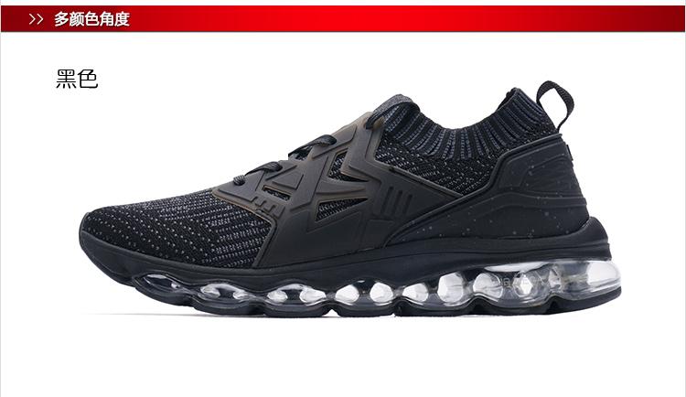 特步 女子跑步鞋春季款 温馨耐磨全掌气垫运动鞋982118119528-