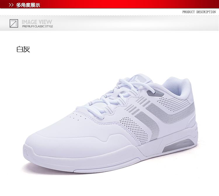 特步 专柜款 女子春季板鞋982118315758-