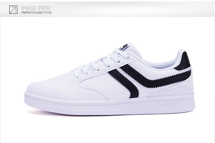 特步 专柜款 女子春季板鞋982118315759-