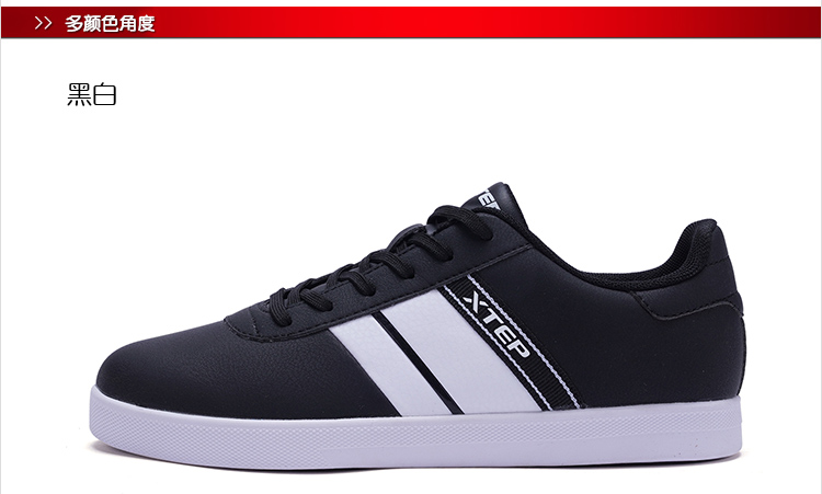 特步 专柜款 女子板鞋 舒适潮流鞋982118315829-