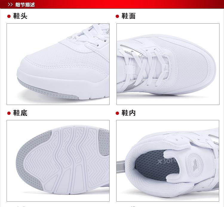 特步 专柜款 女子春季板鞋 高板女鞋982118315831-