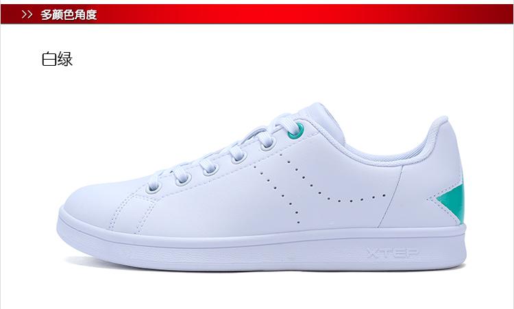 特步 专柜款 女子春季板鞋 百搭时尚女鞋982118315900-
