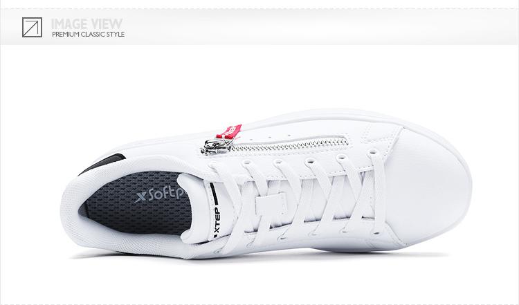 特步 专柜款 女子春季板鞋982118316001-