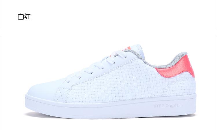 特步 女子春季板鞋 简约百搭舒适板鞋982118319190-