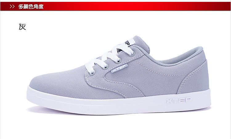 特步 女子板鞋 百搭舒适鞋子982118319193-