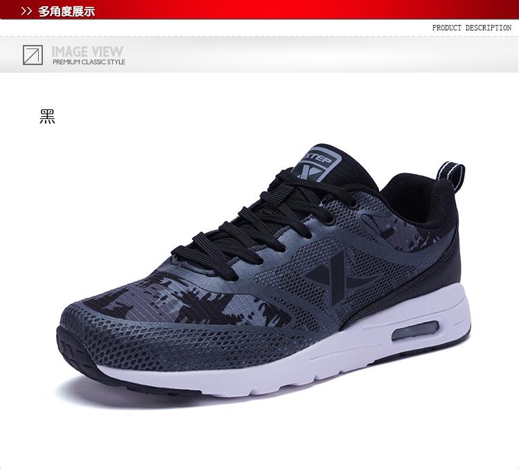 特步 专柜款 女子春季休闲鞋 气垫时尚女鞋982118326258-