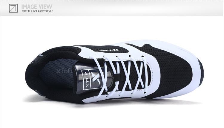 特步 专柜款 女子春季休闲鞋 潮流女鞋982118326260-