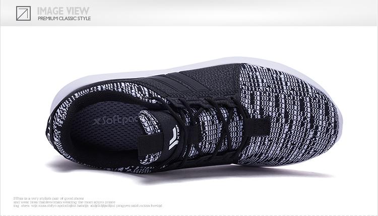 特步 专柜款 女子春季休闲鞋 时尚女鞋982118326271-
