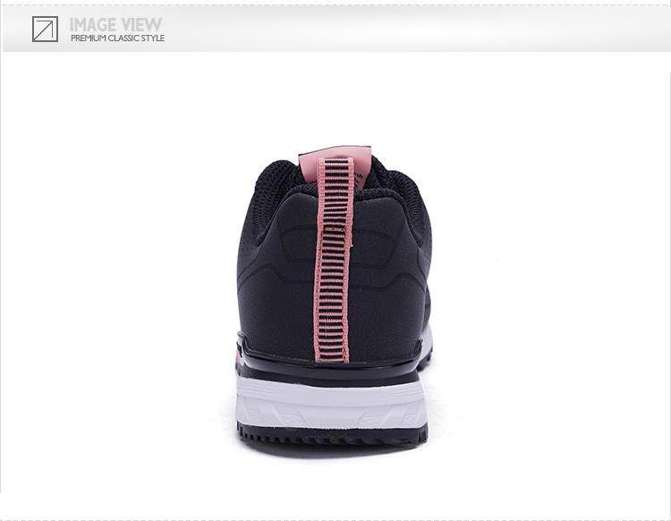 特步 专柜款 女子春季休闲鞋982118326283-