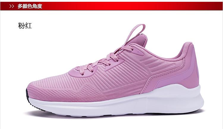特步 专柜款 女子春季休闲鞋 百搭女鞋982118326290-