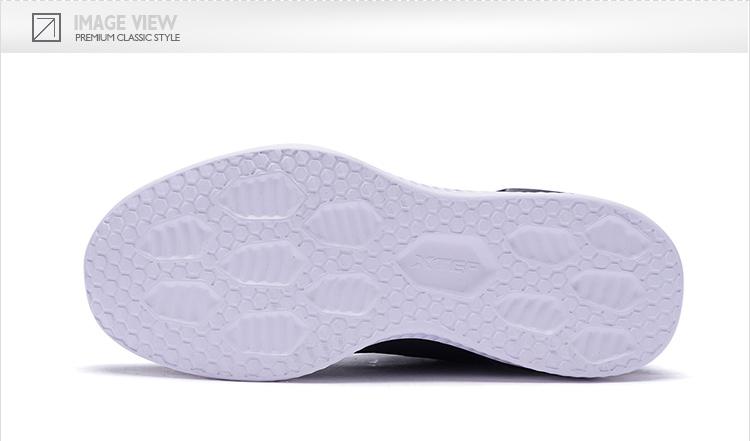 特步 专柜款 女子春季休闲鞋 轻便舒适女鞋982118326306-