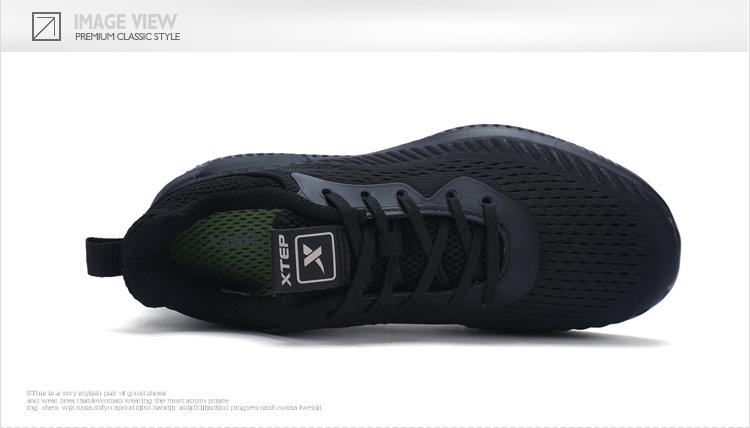 特步 专柜款 女子春季休闲鞋 网面透气女鞋982118326501-