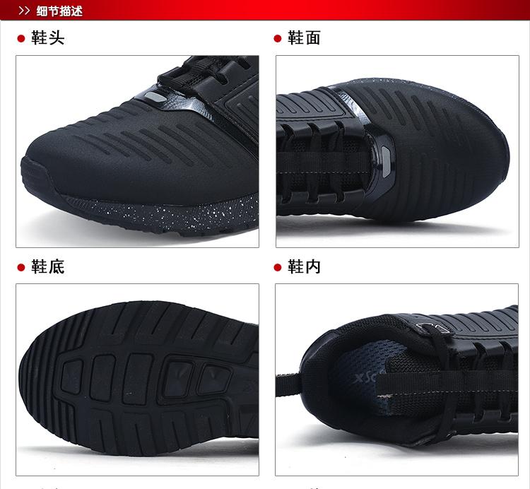 特步 专柜款 女子春季休闲鞋 简约休闲女鞋982118326503-