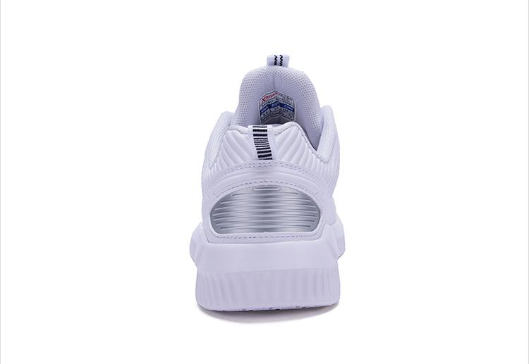 特步 专柜款 女休闲鞋春季款 轻便透气减震运动鞋982118326613-