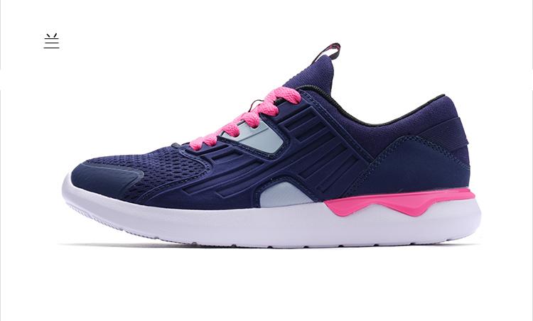 特步 女子春季休闲鞋 简约百搭女鞋982118329191-
