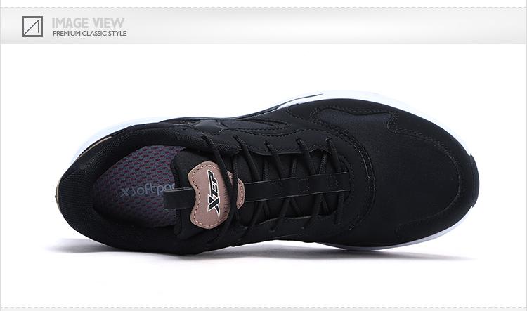 特步 专柜款 女子综训鞋 时尚舒适训练鞋982118520612-