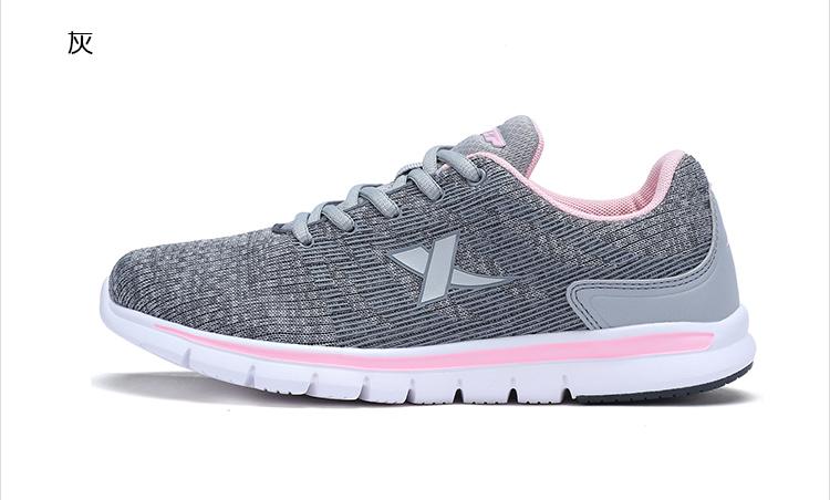 特步 女子综训鞋春季款 轻便耐磨训练健身鞋982118529019-