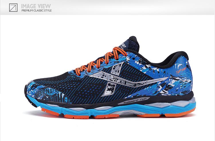 特步 专柜款 男子马拉松跑鞋 竞训300专业跑鞋982119116696-