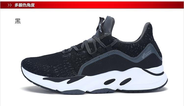 特步 专柜款 男子春季跑鞋 一体织动力巢科技跑步鞋982119116766-
