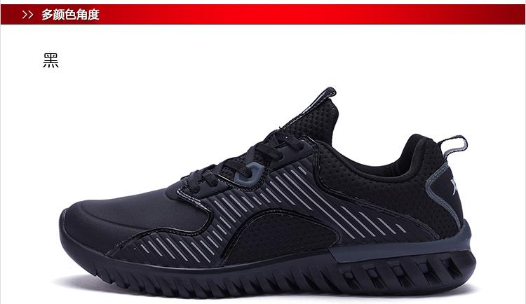 特步 专柜款 男子跑鞋 柔软舒适运动鞋982119116802-
