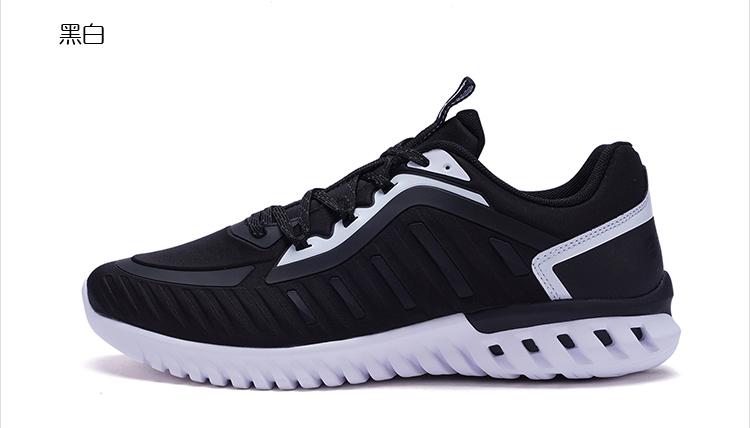 特步 专柜款 男子春季跑鞋 柔立方跑鞋982119116860-