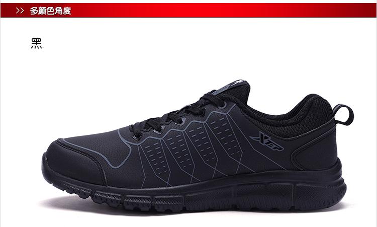 特步 专柜款 男子跑步鞋春季款 柔软舒适耐磨运动鞋982119116870-