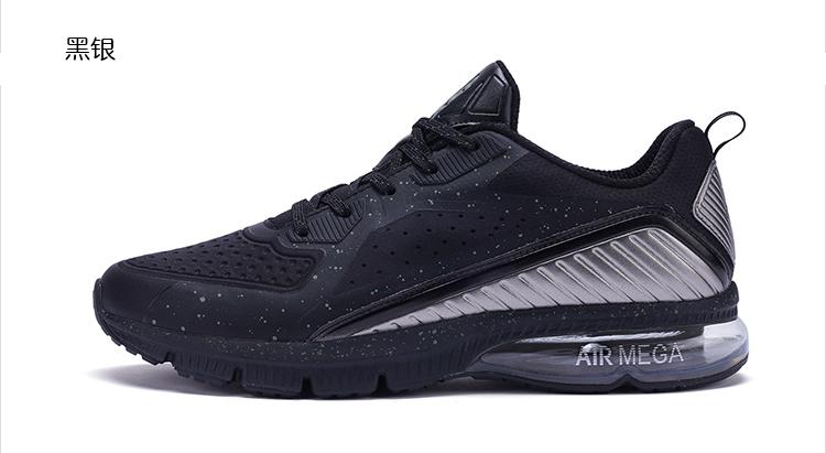 特步 专柜款 男子春季跑鞋982119116881-