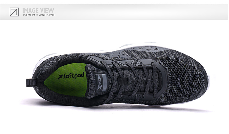 特步 男子春季跑步鞋 缓震运动跑鞋982119119053-