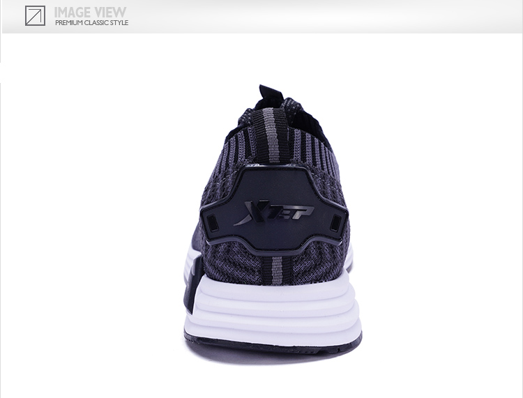特步 男子跑步鞋春季款 柔软舒适飞织休闲鞋982119119310-