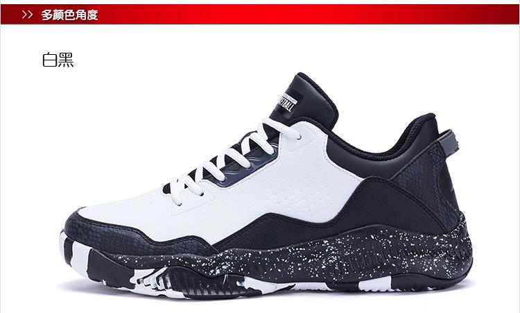 特步 男子篮球鞋 减震耐磨高帮球鞋982119129075-