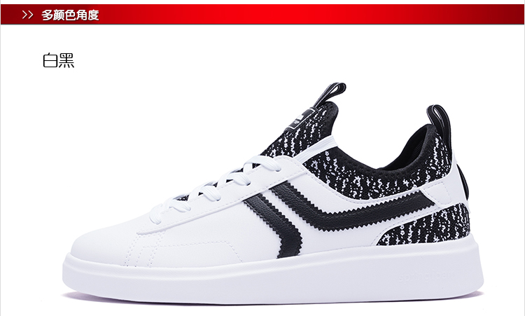 特步 男子板鞋 专柜款时尚潮裤休闲鞋982119315750-