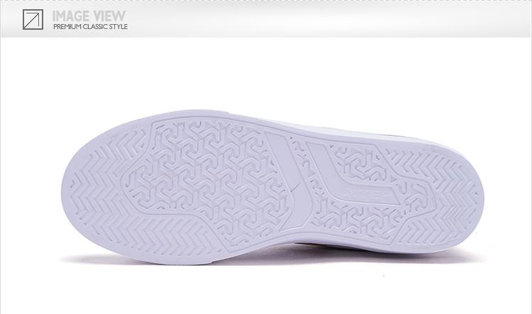 特步 专柜款  男子板鞋 春季时尚π鞋系列滑板鞋982119315755-