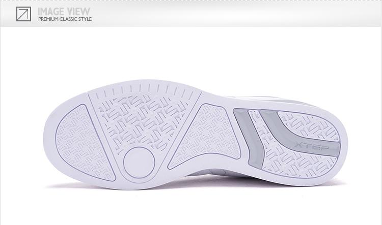 特步 专柜款 男子春季板鞋 时尚简约男鞋982119315758-