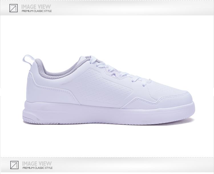 特步 专柜款 男子春季板鞋 时尚百搭男鞋982119315763-