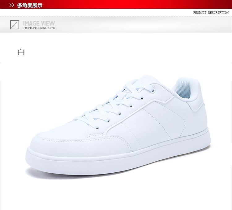 特步 专柜款 男子春季板鞋 简约潮流小白鞋982119315801-