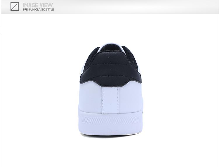 特步 专柜款 男子春季板鞋 撞色潮流男鞋982119315829-