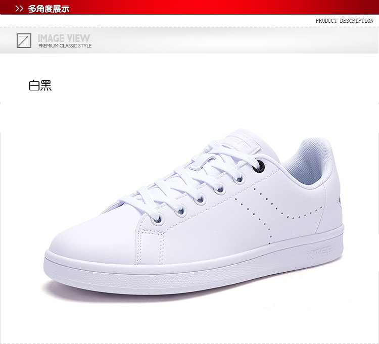 特步 专柜款 男子春季板鞋  时尚潮流休闲鞋男鞋982119315899-